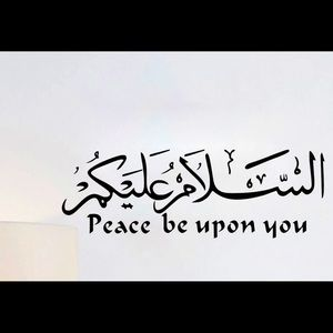 3X20 Peace Be Upon You Wall Stickers